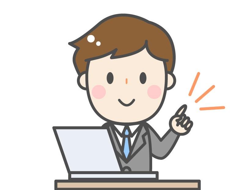 WEB系スタッフ急募!
